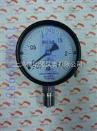 YA-100YA-100氨压力表0-1Mpa