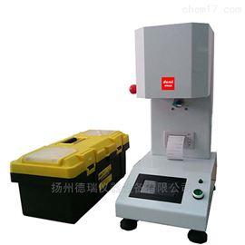 DR-601A熔体流动速率仪