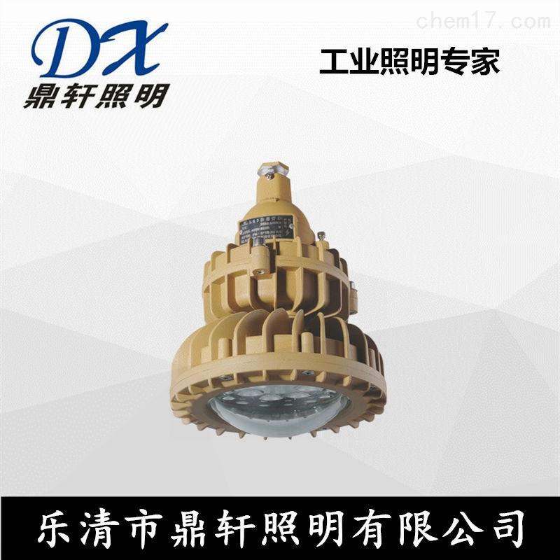 FGE-P920-20W/30WLED防爆平台灯价格