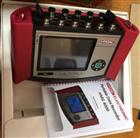HYDAC手持式测量仪HMG2020系列代理