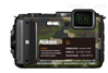 尼康防爆数码相机价格 中石化防爆相机厂家