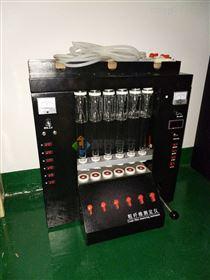 上海纤维测定仪JT-CXW-6木质素检测仪