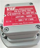 德国VSE流量计VS4GP012V-32N11/6现货