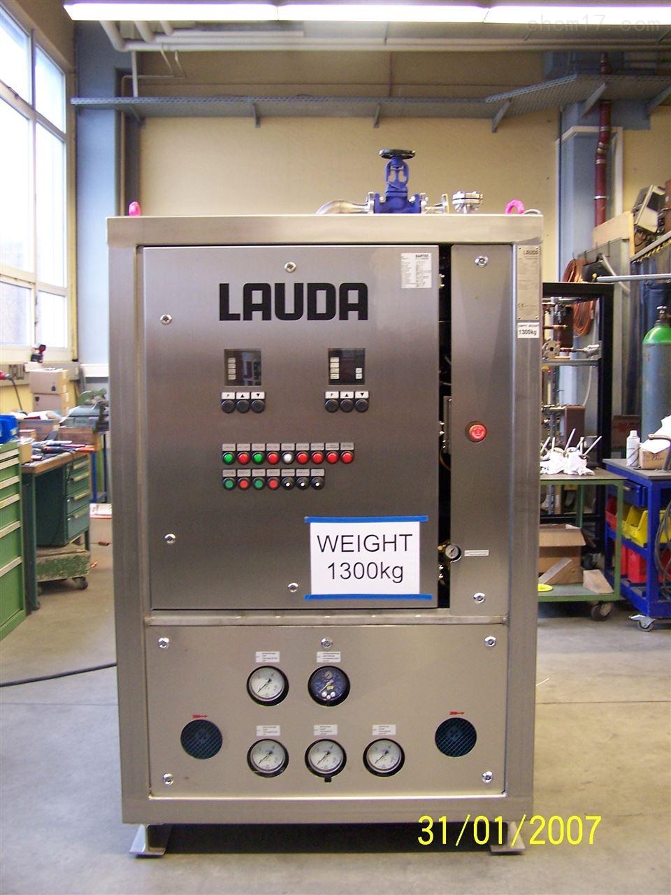 LAUDA工业反应釜制冷设备