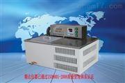 DCW系列低温恒温槽循环槽说明书