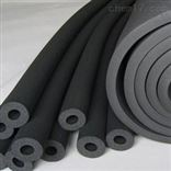 B1级橡塑保温管厂家电话,橡塑管报价