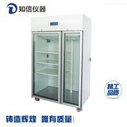 实验室层析柜  层析实验冷柜ZX-CXG-800
