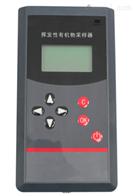 MJ-2110型挥发性有机物采样器
