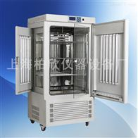 KRG-250种子光照培养箱KRG-250