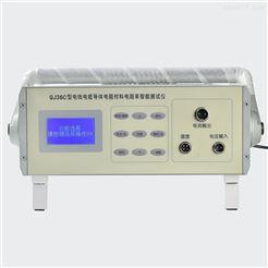 QJ36C电线电缆导体电阻材料电阻率智能测试仪