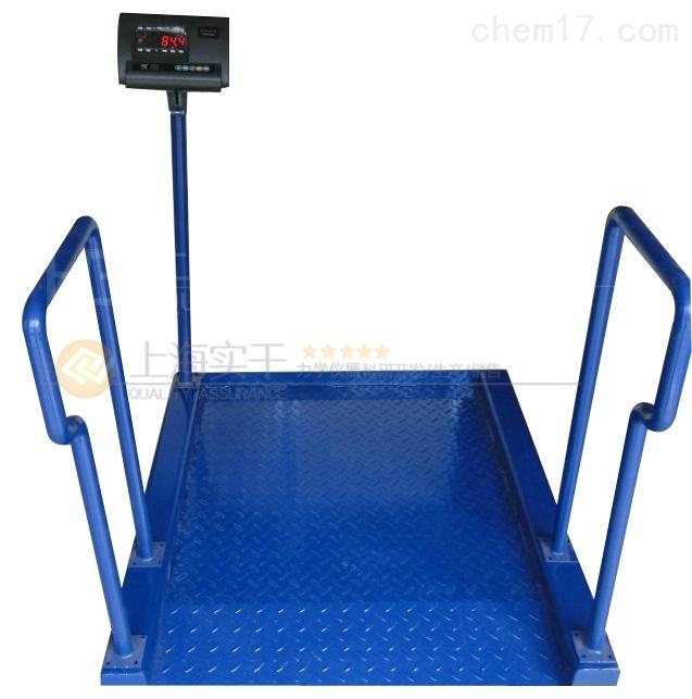 碳钢轮椅秤价格 碳钢材质轮椅电子秤报价