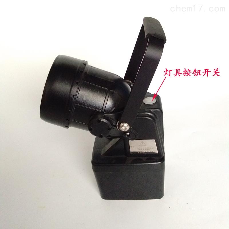 YJ2202带吸铁多功能手提方位灯DC11.1V