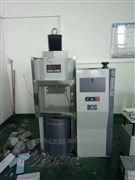 贵州3000型电液伺服压力试验机