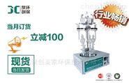 多功能水质硫化物酸化吹气仪