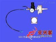 SDI(污染指数)测定仪