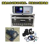 渭南消除应力设备 渭南时效处理机