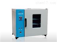 化驗室數顯鼓風干燥箱101A全系列
