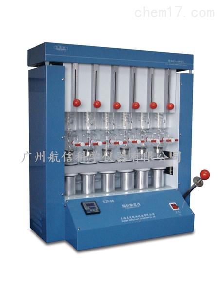 供应SZF-06粗脂肪测定仪 数显自动恒温控制