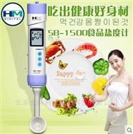 SB-1500PRO韩国HM数字勺型盐度计