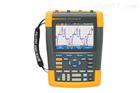 Fluke MDA-550电机驱动分析仪
