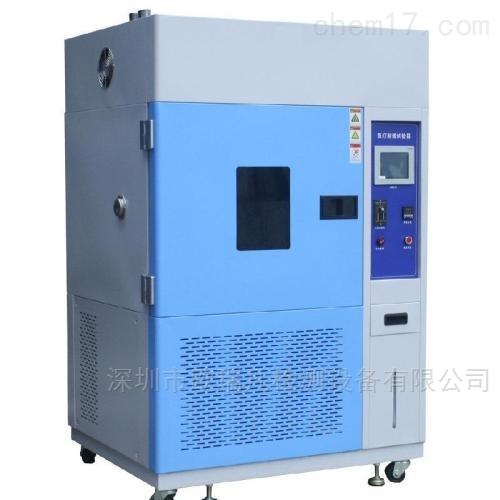 深圳氙燈老化試驗箱廠家