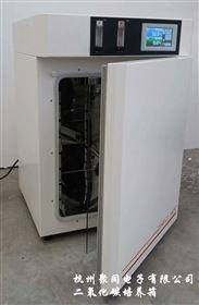 HH.CHP-01远红外细胞培养箱