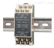 导轨直流5V 12V 24V0.4A开关电源10W