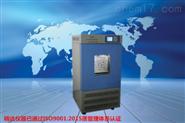 ZJSW-2E恒温血小板振荡保存箱