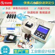 生活饮用水卫生标准测水质仪器