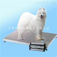 宠物动物畜牧地磅秤 称动物电子秤