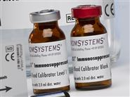 免疫抑制剂全血校准品
