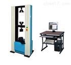 天华陶瓷抗压试验机执行标准