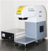 CEL-AAAS太阳光模拟器