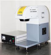CEL-AAAS太陽光模擬器