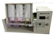 全自动翻转式振荡器AFZ-4A双向恒温摇床