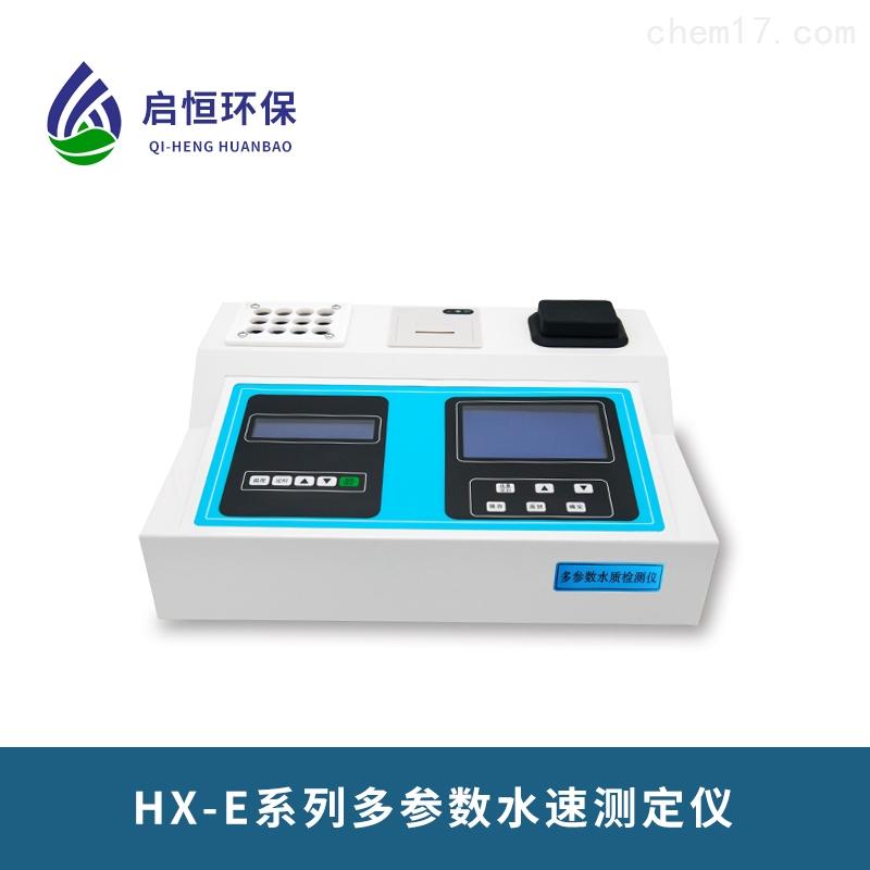 总磷测定仪多参数水质分析仪