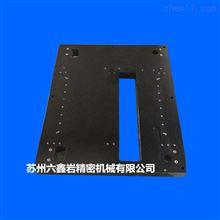 上海大理石仪器构件加工订做