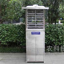 TPCB-II-C 7.0远程监测虫情测报灯