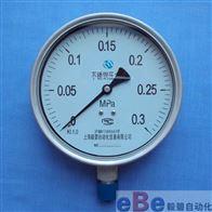 Y-60BF/100BF/150BF不锈钢径向压力表