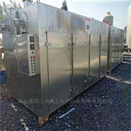 闲置供应二手不锈钢热风循环烘箱