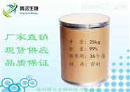碘化亚铜原料药价格行情