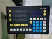 DS401SM/DS600贵阳新天投影仪专用数显表