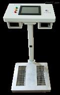 FJ1600手脚表面污染检测仪
