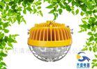 BAD85-M led节能防爆灯/LED防爆平台灯