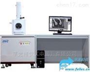 高分辨率扫描电子显微镜