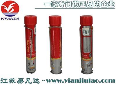 HH-3手持红火号、JHH-4app红光信号