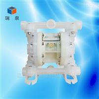 QBK5-10全塑料气动隔膜泵
