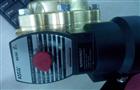 551型ASCO防爆电磁阀供应商