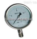 YE-100BN不鏽鋼膜盒耐震壓力表0-0.1Mpa