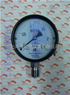 YA-150YA-150氨用压力表0-0.1Mpa